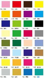 文具通OA物流網:【文具通】單面彩色珍珠板2x3A1-2K約60x90x0.3cm共有33色10片為基本出貨量可混色H9010004