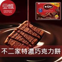 【豆嫂】日本零食 不二家 大人味特濃奢華巧克力千層餅乾(23枚入)-豆嫂的零食雜貨店-美食甜點推薦