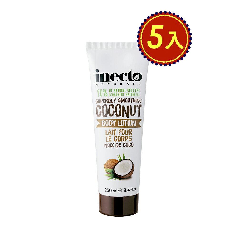 英國 Inecto 椰子油潤膚乳液 250ml 五入 瘋狂凱洛媽媽購