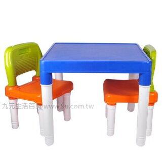 【九元生活百貨】聯府 RB-801-1 可愛兒童桌椅組 塑膠椅 RB8011