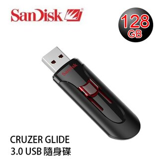 【增你強公司貨】SanDisk CRUZER GLIDE CZ600 3.0 USB 隨身碟 128GB ~增你強公司貨五年有限保固~SDCZ600-128G