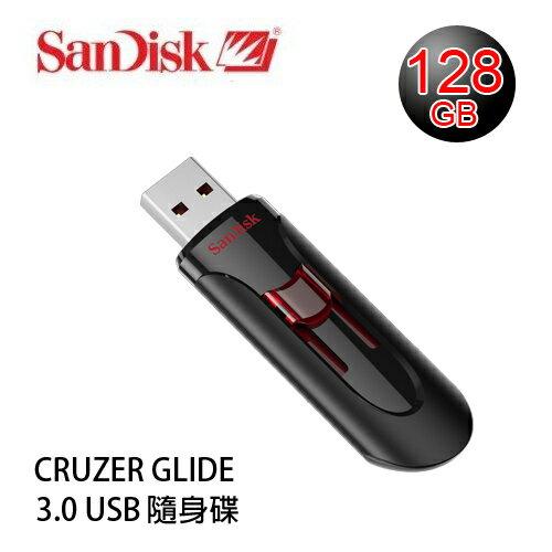 【增你強公司貨】SanDiskCRUZERGLIDECZ6003.0USB隨身碟128GB~增你強公司貨五年有限保固~SDCZ600-128G
