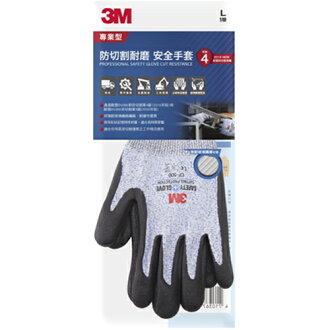 3M CP-500 專業型防切割耐磨安全手套 L - 限時優惠好康折扣