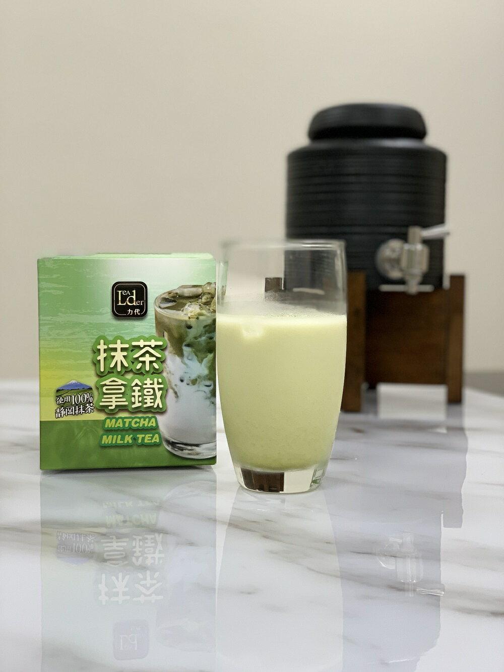 【力代】抹茶拿鐵-10包/盒