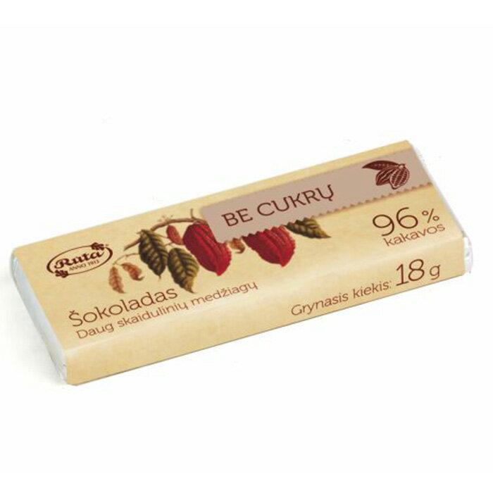 Ruta 露特 96% 無糖黑巧克力 (2入裝)