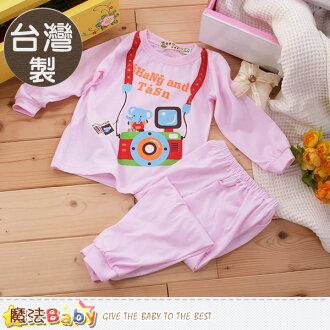 兒童套裝 台灣製薄長袖居家套裝 魔法Baby~k60090