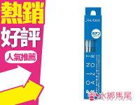 SHISEIDO 資生堂商品推薦資生堂 SHISEIDO 修面刀 臉用 眉毛用 不鏽鋼刀片 五入裝 日本製◐香水綁馬尾◐