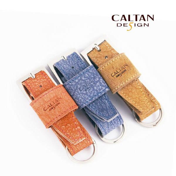 牛皮/鑰匙圈【CALTAN】真皮穿釦型個性Logo皮飾鑰匙圈-2088系列