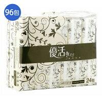 優活Livi抽取式衛生紙100抽*96包(箱)【愛買】 0
