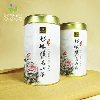 【好樂喉】台灣四大經典-杉林溪等級高山茶-共2罐