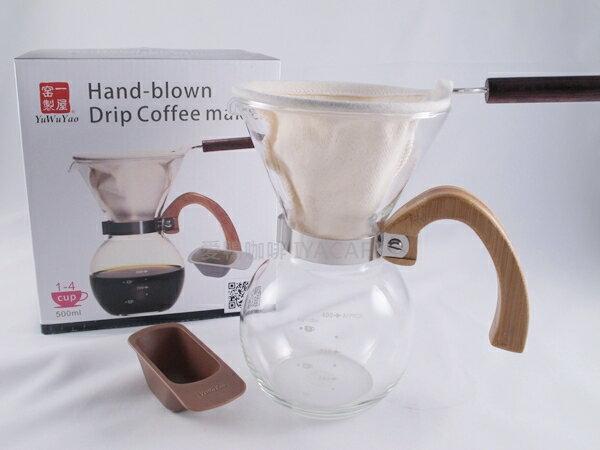 《愛鴨咖啡》一屋? 濾布式木柄咖啡滴漏壺 500ml 贈更換濾布3片