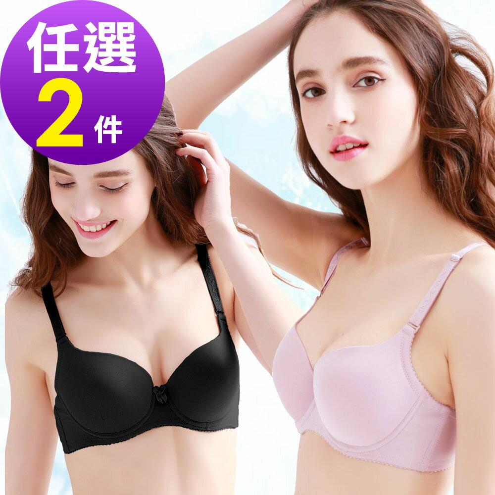 【夢蒂兒】-2℃ 瞬涼素色無痕內衣《台灣製》(2件組) 0