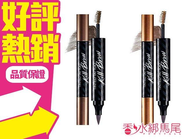 韓國 CLIO 魅黑刺青兩用眉筆 眉液筆+染眉膏(2.8g+4.5g) 2號?香水綁馬尾?