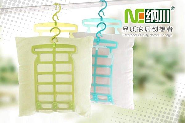 Loxin【YV2734】納川高品質曬枕架 晾枕架 抗菌 防塵蹣 不過敏 枕頭 衣架