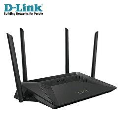 【D-Link 友訊】DIR-867 AC1750 MU-MIMO 雙頻 Gigabit 無線路由器 【加碼送發光USB充電頭】【三井3C】