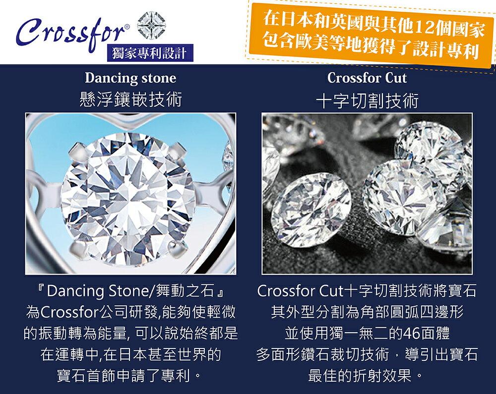 正版日本CROSSFOR授權跳舞項鍊(Dancing Stone) 7