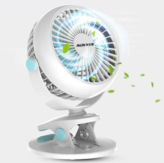 風扇 USB小風扇迷你床上臺式靜音電扇可充電學生宿舍小型便攜式電風扇
