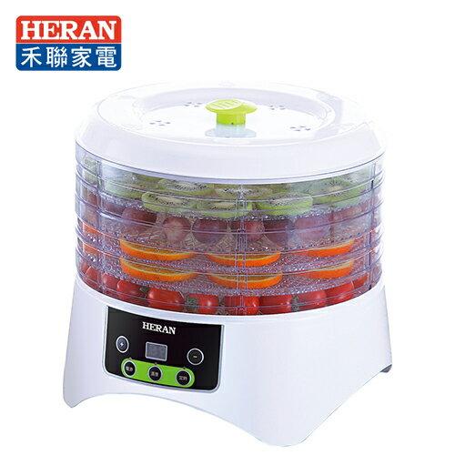 HERAN 禾聯 微電腦蔬果烘乾機 HFD-40F1【三井3C】