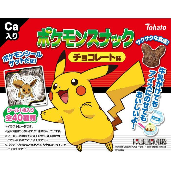 【江戶物語】 Tohato 東鳩 寶可夢 巧克力餅 (附貼紙) 巧克力餅乾 造型餅乾 皮卡丘 神奇寶貝 六角盒 日本進口