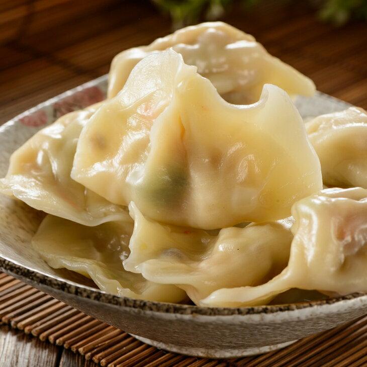 香菇鮮素餃 20粒/包