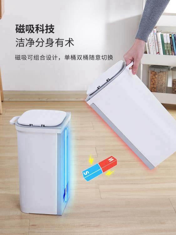 垃圾桶 磁吸垃圾分類垃圾桶創意家用帶蓋大號廚房廚余收納壁掛掛式垃圾筒