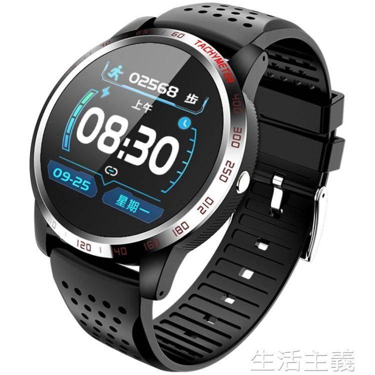 智慧手環 華為通用手環量監測健康多功能運動智慧手表女藍芽男圓屏