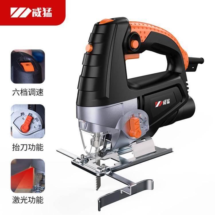 電鋸電動曲線鋸家用小型多功能切割機木工電鋸手持拉花線鋸木板工具