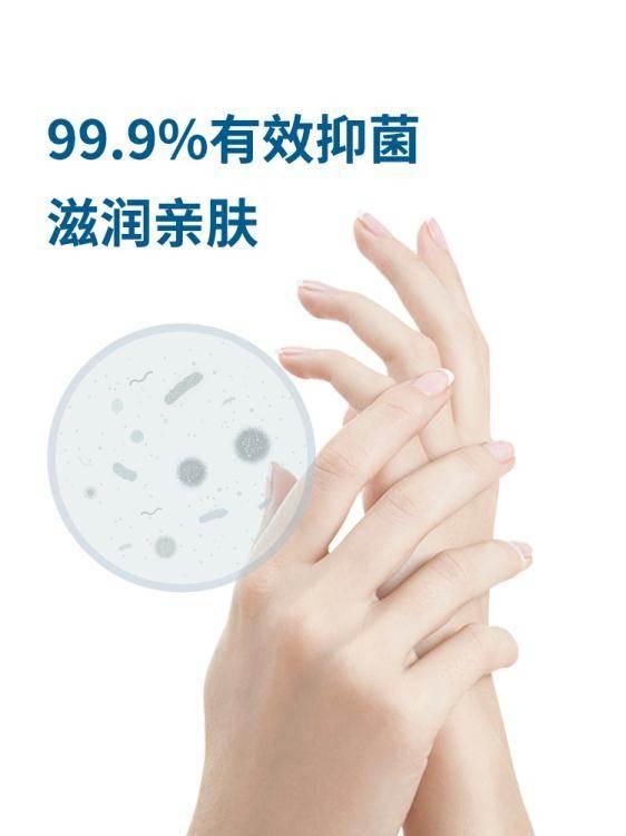 給皂機小衛自動感應泡沫洗手機套裝抑菌自動感應洗手液器皂液器兒童家用