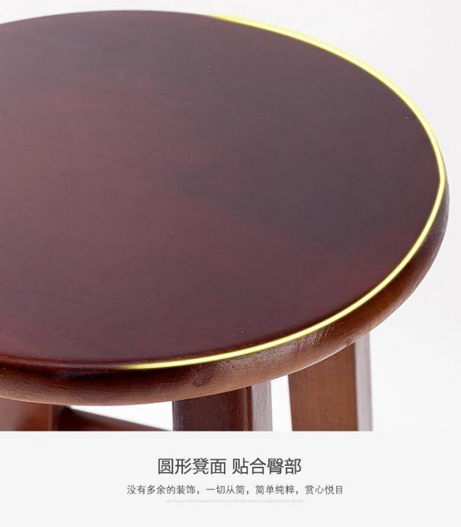 吧檯椅實木吧椅黑白巴凳橡木梯凳 高腳吧凳 實木凳子復古酒吧椅時尚凳