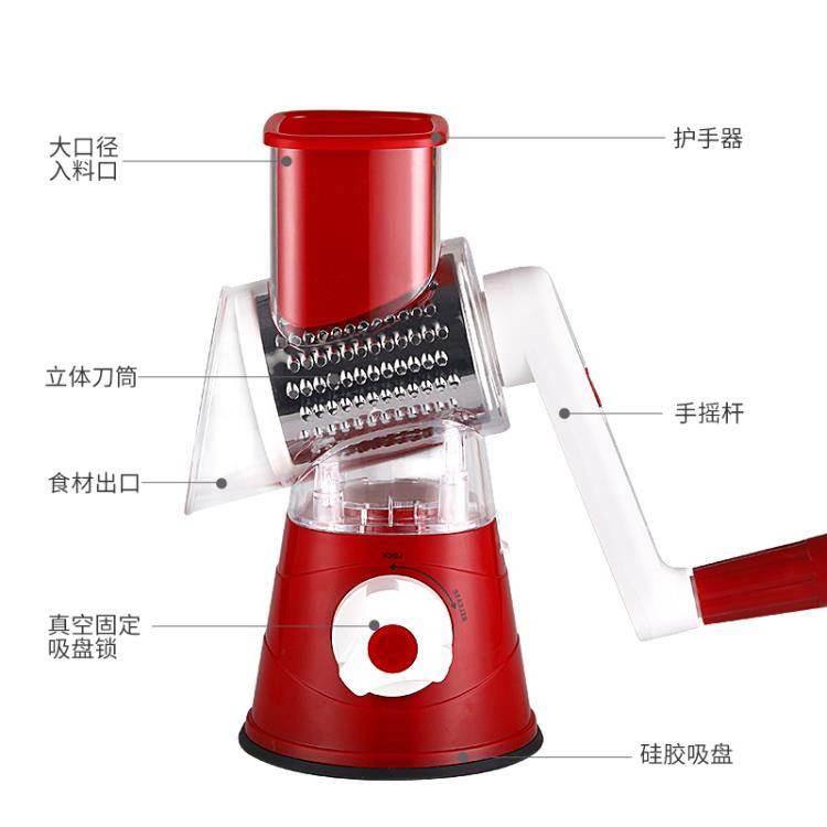 切菜機 手動多功能滾筒切片機商用切絲切菜土豆絲蔬菜切片器廚房家用神器