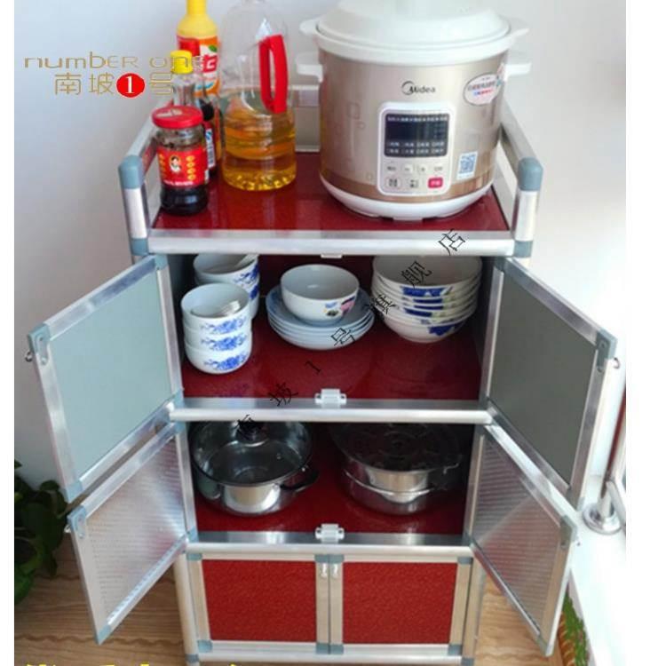 碗櫃 家用出租房簡易櫥櫃儲物收納櫃鋁合金組裝多功能放碗櫃廚房置物架