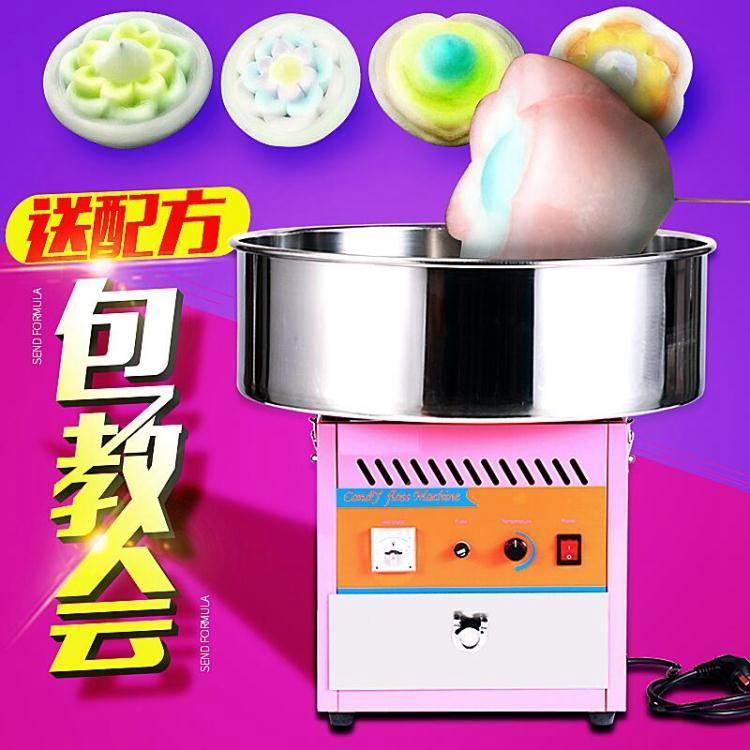 兒童棉花糖機商用全自動花式拉絲彩色電動棉花糖機擺攤用制作機器