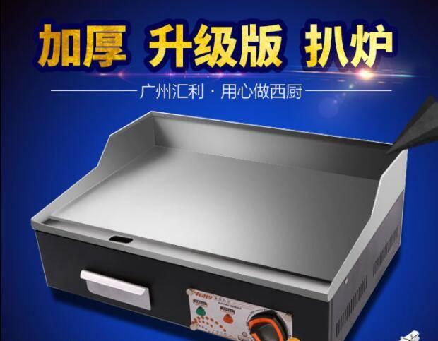 verly匯利VEG833電扒爐商用手抓餅機電熱魷魚鐵板燒銅鑼燒電扒機