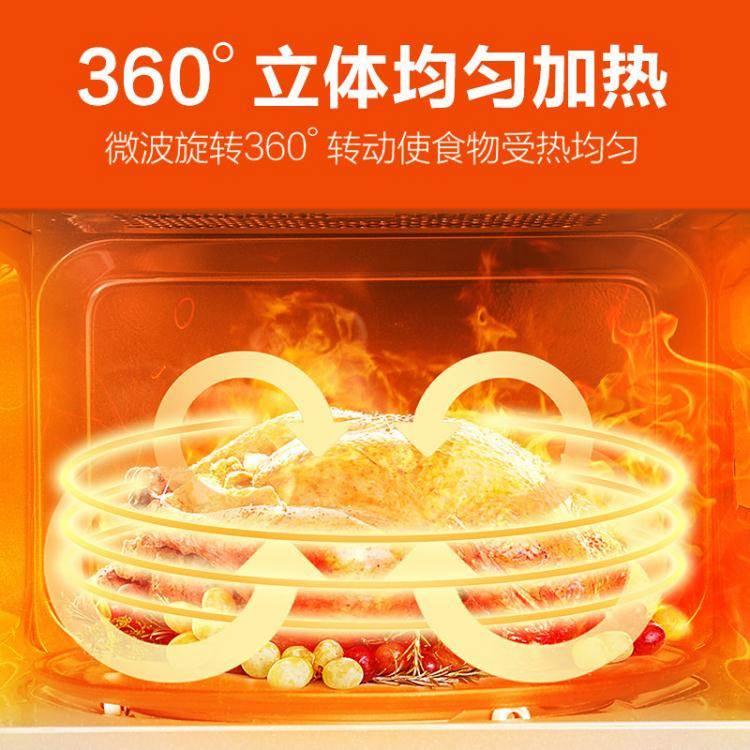 微波爐 微波爐烤箱一體家用全自動平板小迷型官方旗艦