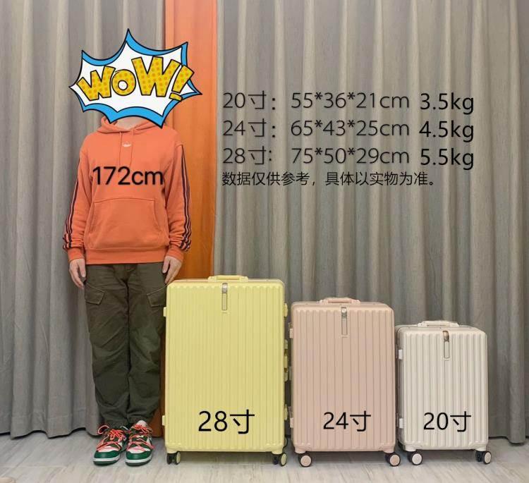 行李箱鋁框箱子行李箱學生拉桿箱24寸女旅行箱20寸登機拉箱密碼箱小清新