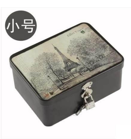密碼箱小箱存錢箱收納儲物加厚密碼帶鎖家用保險箱小型子盒子鐵盒辦公