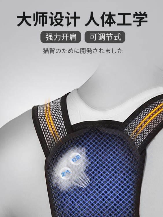 矯姿帶日本揹背佳駝背矯正器成年男女士專用隱形糾正矯姿帶防駝背部神器