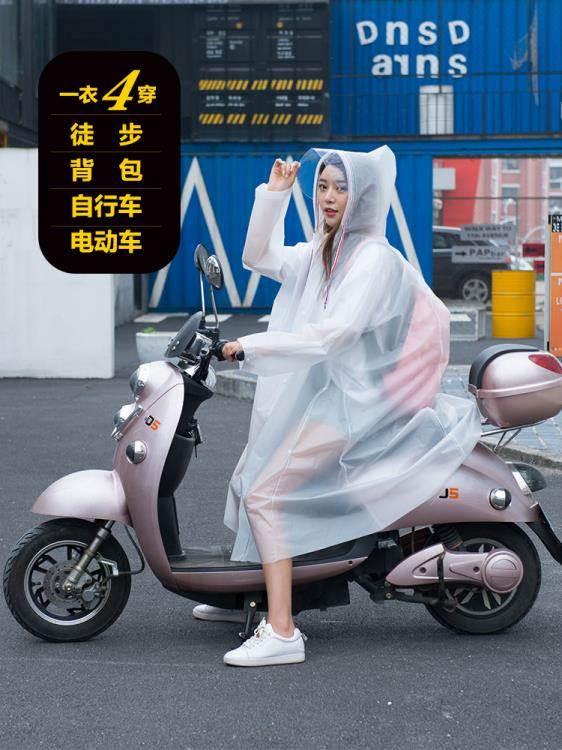 雨衣時尚透明抖音可愛韓國男女款網紅成人防暴雨外套長款全身雨衣