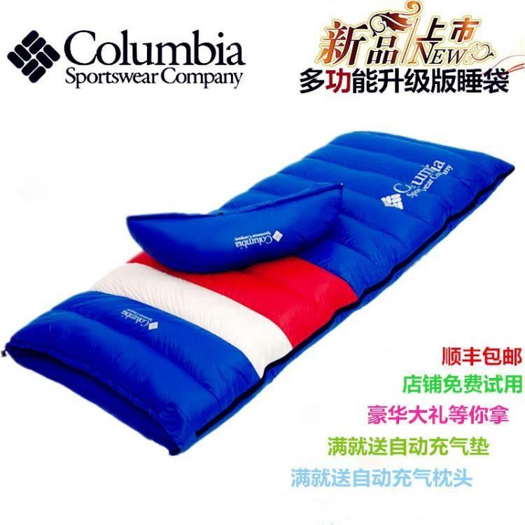 睡袋新春秋冬季成人睡袋戶外鵝絨羽絨睡袋戶外單人可拼接超輕保暖