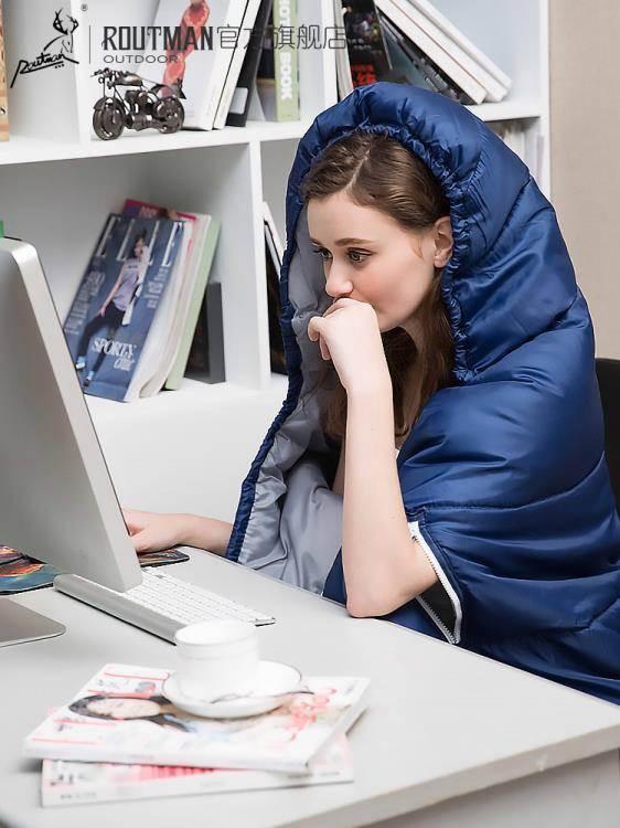 睡袋路特曼伸手睡袋成人戶外室內冬季加厚防寒保暖雙人隔臟大人棉睡袋