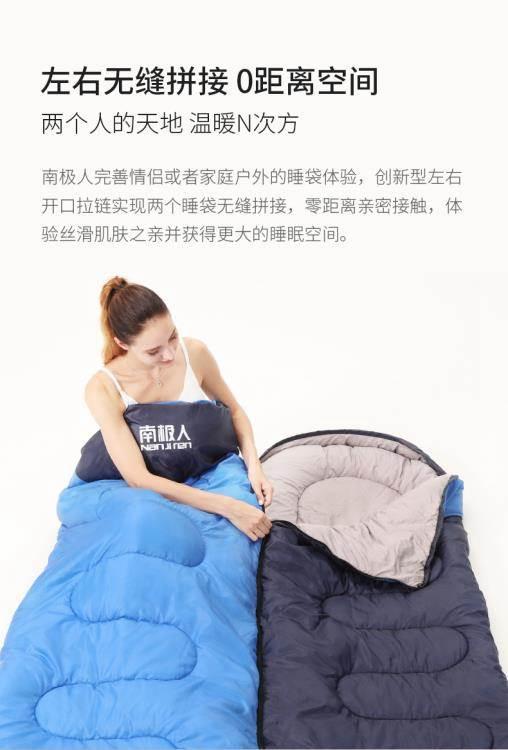 睡袋南極人防寒旅行睡袋成人戶外單人冬季大人露營秋冬室內加厚便攜式