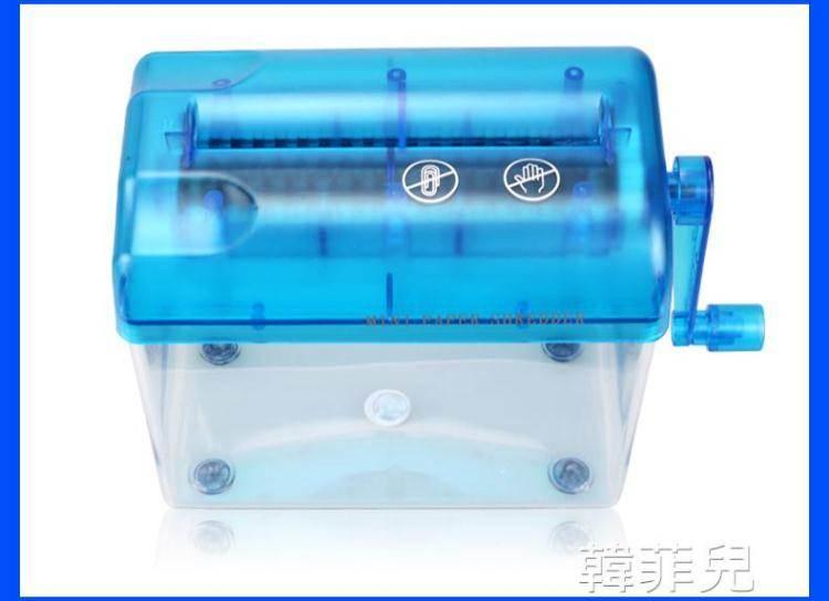 碎紙機 小型碎紙機辦公小型手搖式辦公便攜手動紙張文件粉碎器A6
