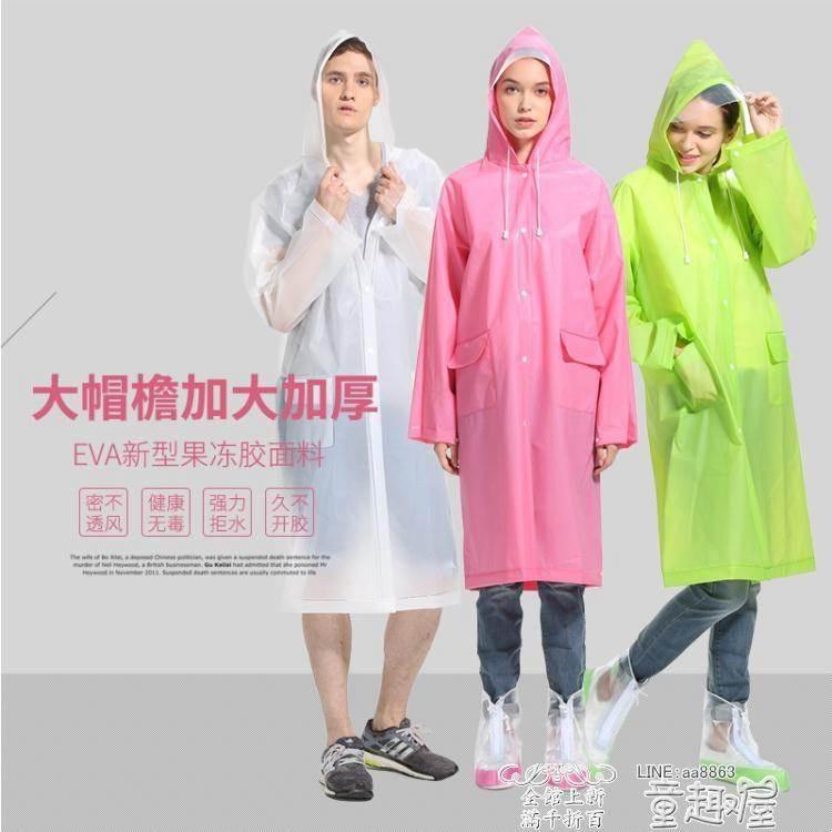 雨衣戶外徒步旅行雨衣女成人防水騎行男透明背包韓國加厚非一次性