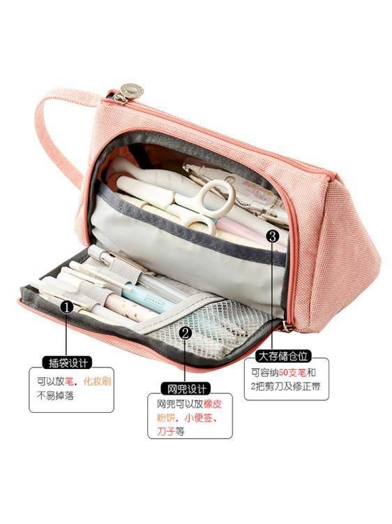 創意簡約女生小清新可愛大容量筆袋