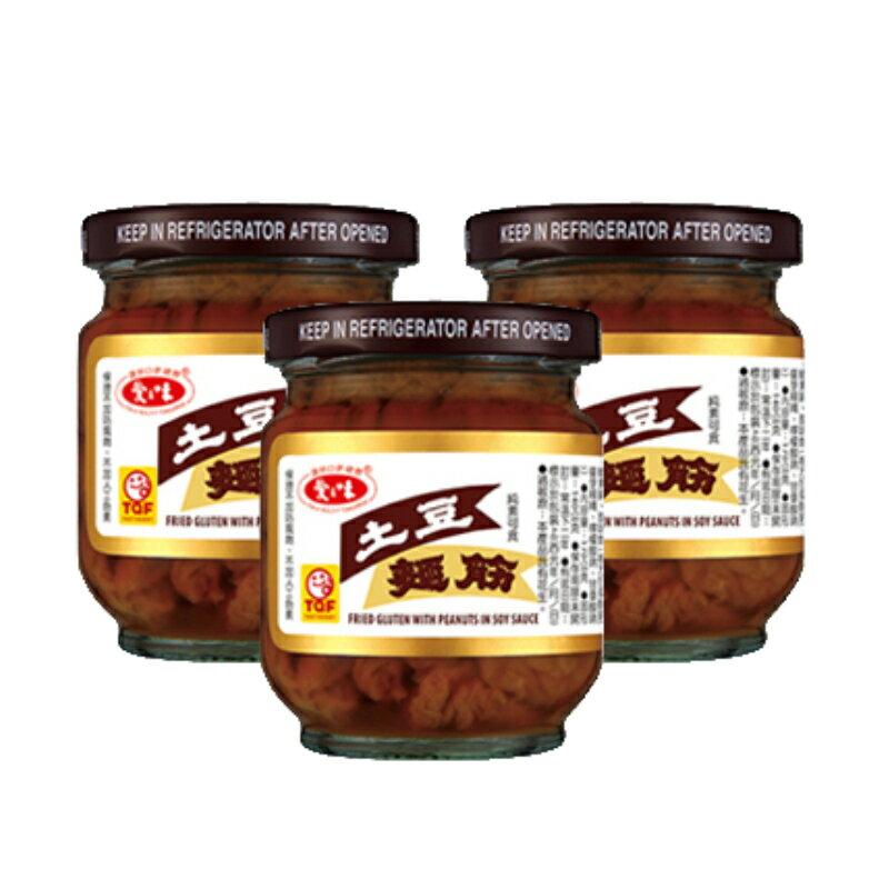 愛之味醬菜-土豆麵筋 170g 3入/組