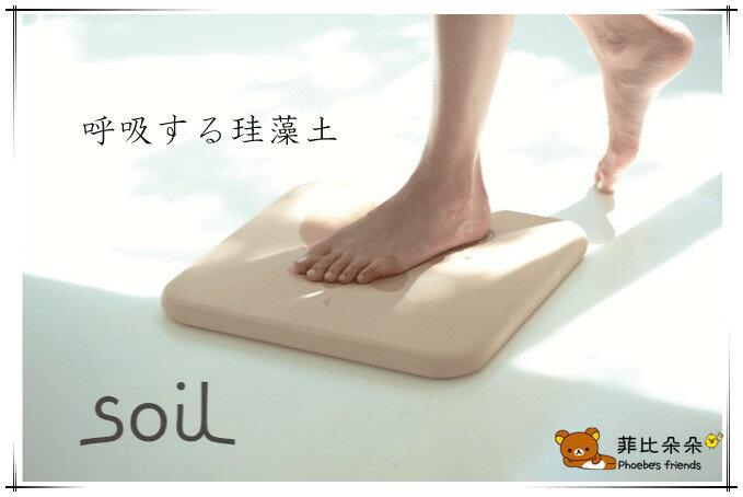 【菲比朵朵】 SOIL日本原裝進口快乾珪藻土地墊(正品)