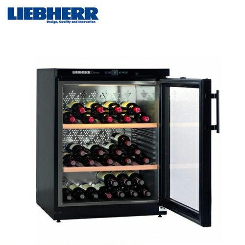 德國LIEBHERR利勃Barrique系列獨立式單溫紅酒櫃WKb1712【三井3C】