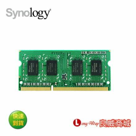 Synology 群暉 RAM1600DDR3~4G DDR3記憶體模組   :RS241