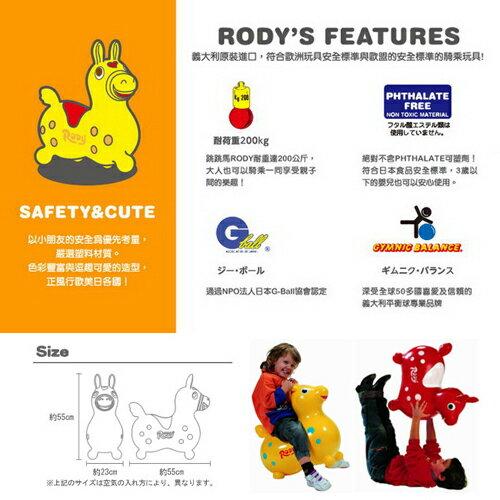 Rody - 跳跳馬騎乘玩具 橘 Jammy Global/台灣永曄原廠正品 (加購原廠配件享特價優惠!) 1