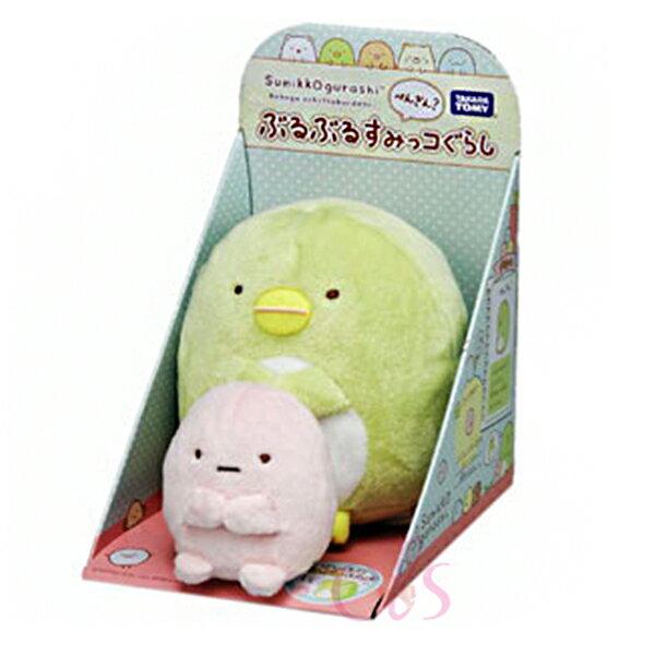 日本SAN-X角落生物拉線震動娃娃企鵝款☆艾莉莎ELS☆